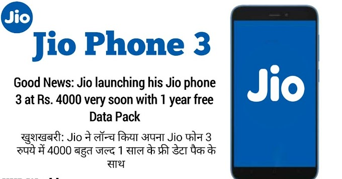 Jio launching his Jio phone 3 at Rs. 4000 very soon with one year free Data Pack