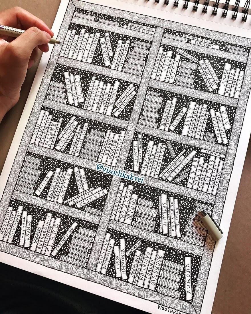 05-Space-Library-Visoth-Kakvei-visothkakvei-Intricate-and-Ornate-Black-and-White-Drawings-www-designstack-co