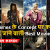 Top 10 Best Movies Based On Video Game Concept