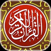 My Quran Indonesia