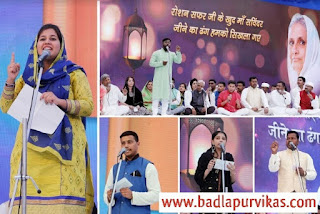 Sadhguru Mata Sudhakshaji's presentation of the immense gains of spiritual wisdom; The 52nd Annual Nirankari Saints have learned about Maharashtra
