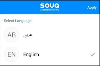 لغات تطبيق سوق دوت كوم