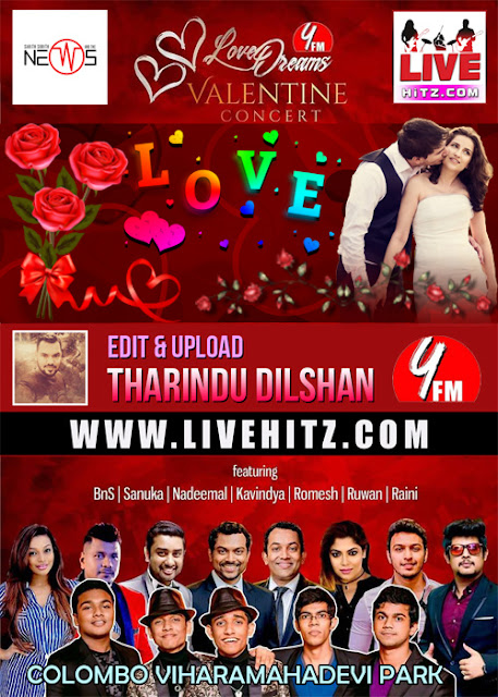 SARITH SURITH AND THE NEWS Y FM LOVE DREAMS VALENTINE CONCERT COLOMBO 2018