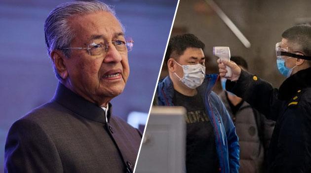 Koronavirus: Tiada rancangan untuk larang Pelancong China masuk Malaysia, tetapi perlu jalani saringan ketat - PM