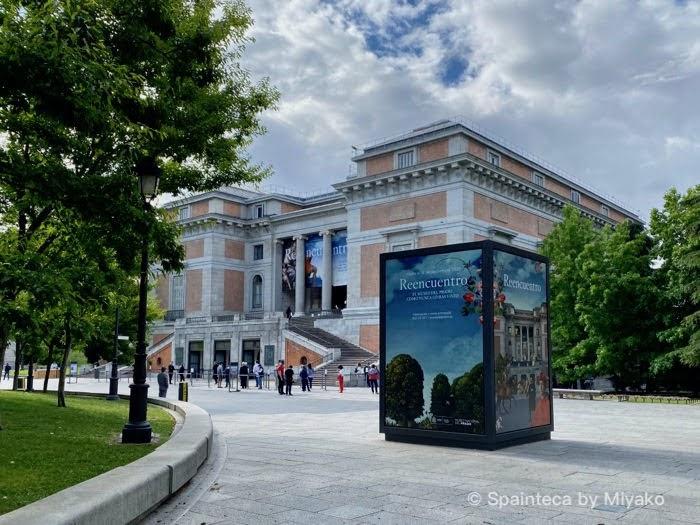 スペインのマドリードにあるプラド美術館が再開した様子