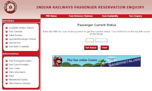 Check IRCTC PNR Status