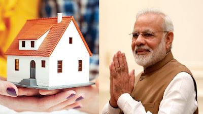 Modi Government Will Give Gifts To The Middle Class People; Save Rs. 7 Lakhs by Buying a House For 45 Lakhs, Learn how