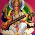 Saraswati Puja 2020: Celebrate करे सरस्वती पूजा date 29 January.