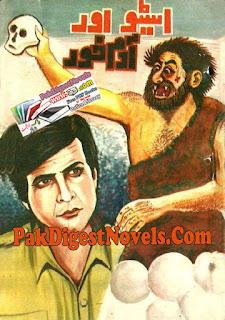 Steve Aur Aadamkhor Novel By Hanif Shah Qadri Pdf Download