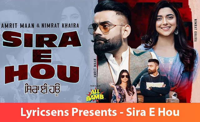 Sira E Hou Song Lyrics By Amrit Maan, Nimrat Khaira | Lyricsens
