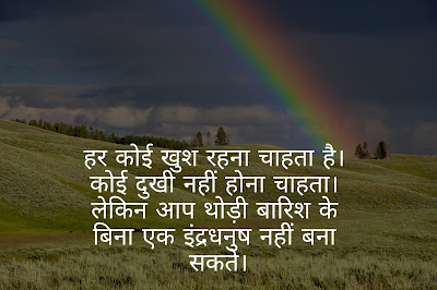 sad short life quotes in hindi