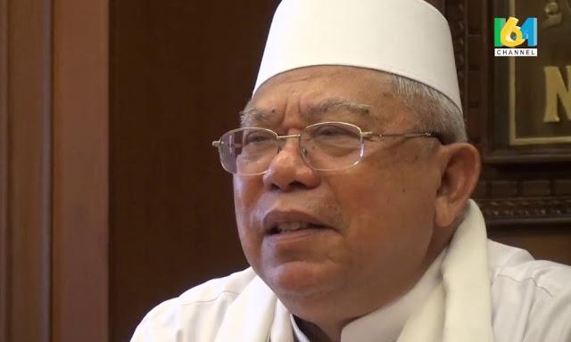 Nusron Wahid Tidak Benar Dipecat