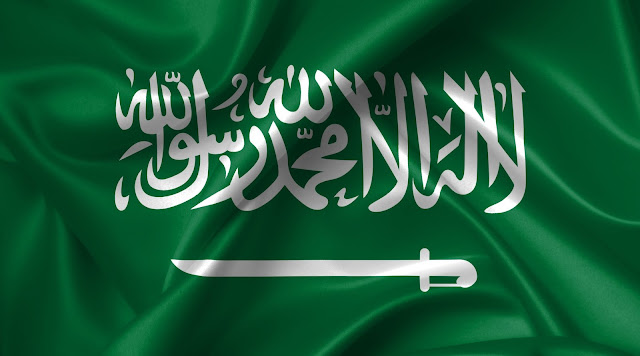 Saudi Arabia calls for Peaceful Solution on Jammu and Kashmir