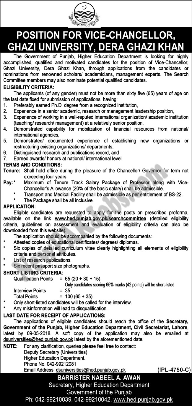 Latest Jobs for Vice-Chancellor in  University of Dera Ghazi Khan, Download Appliation Form