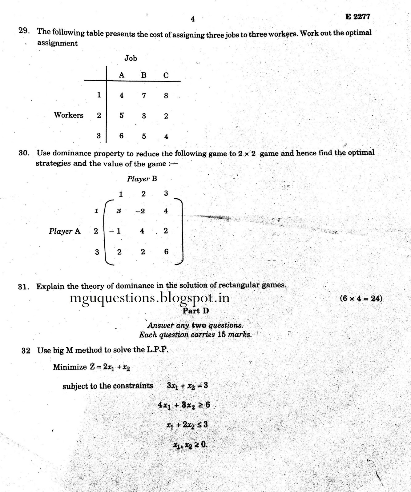 Operation research question paper with solution 2016