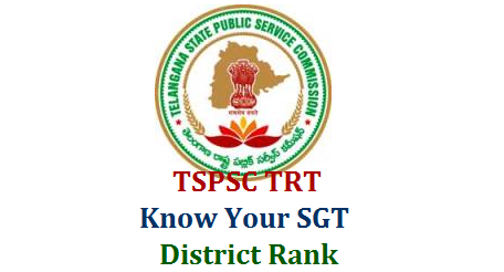 TSPSC TRT SGT Secondary Grade Teachers District wise Caste wise Ranks - Know Here  Teacher Recruitment Test TRT 2017 Results State Ranks Released. Know here your District Ranks with Caste wise Download your District Ranks of SGT Here tspsc-trt-sgt-secondary-grade-teachers-district-caste-wise-ranks-download