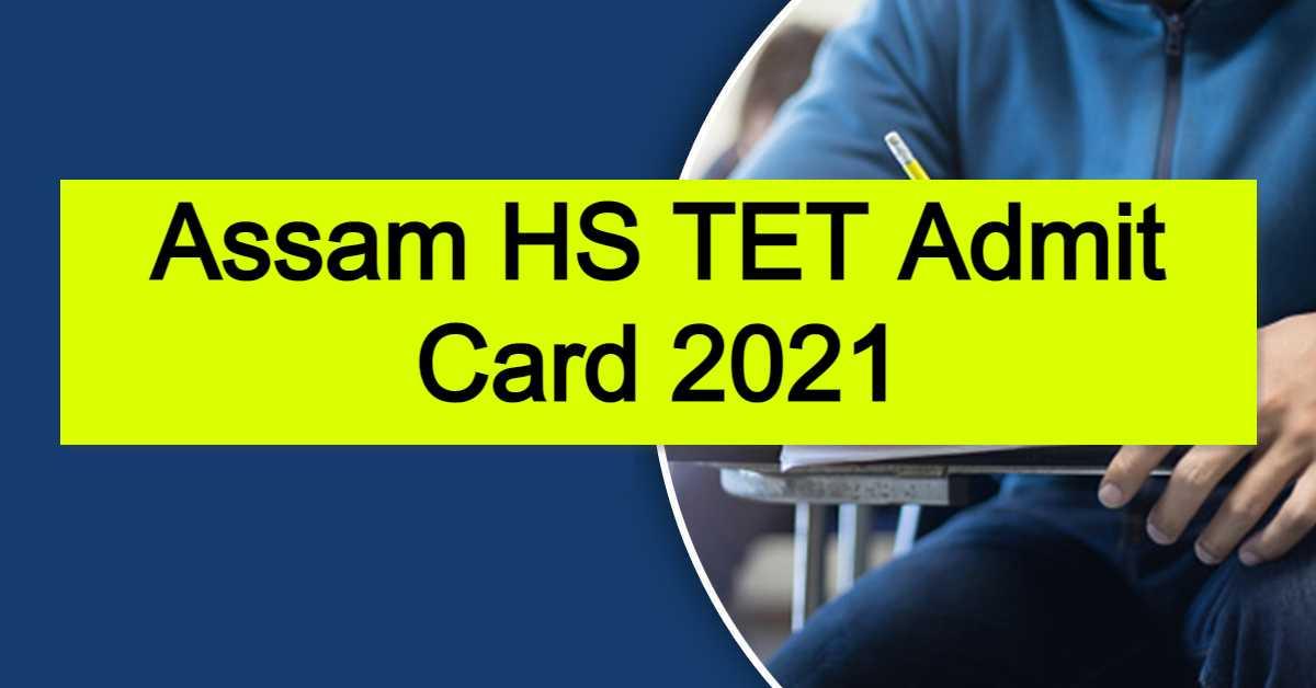 Assam HS TET Admit Card 2021 : Higher Secondary TET Call Letter