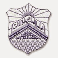 BISE Lahore 10th Class Result 2016