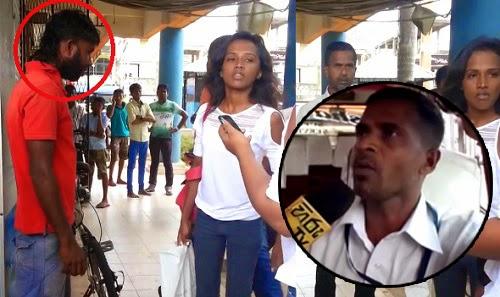 True story behind the Wariyapola video   Gossip - Lanka News