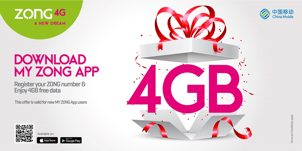 My Zong app 4GB free Offer  Get free 4GB free internet on Zong 4G