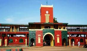 The Emirate of Katsina removed the head of the district from office