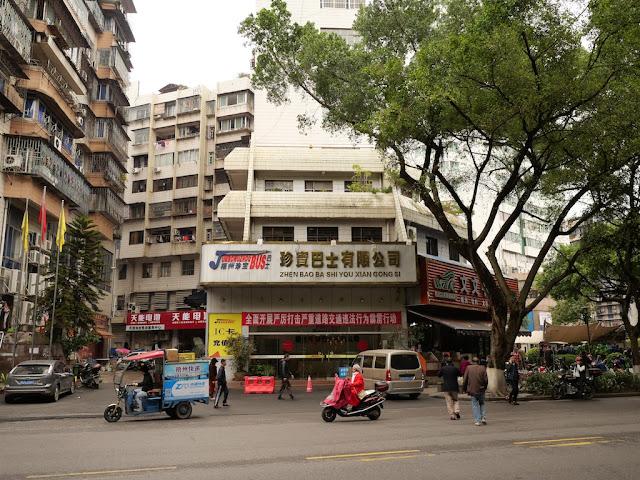 Jumbo Bus Company in Wuzhou (梧州珍宝巴士有限公司)