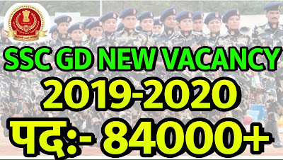 SSC Constable GD 84000 Post New Vacancy 2019-20