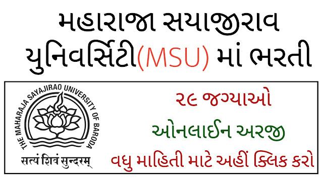 29 Posts - Maharaja Sayajirao University of Baroda (MSU) Recruitment - Date Entry Operator & Technical Assistant Vacancy
