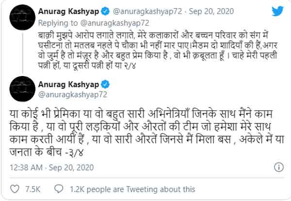 News, National, India, Mumbai, Bollywood, Actress, Molestation, Allegation, Prime Minister, Director, Anurag Kashyap breaks silence over harassment accusations by actress Payal Ghosh