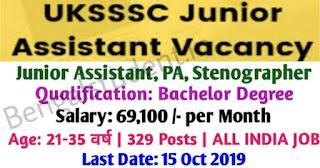 UKSSSC Jr. Assistant, PA & Stenographer Online Form 2019