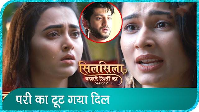 Big Twist : Pari pressurise Mishti to sacrifice her love for Ruhaan in Silsila Badalte Rishton Ka