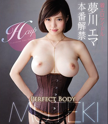 TEK-089 PERFECT BODY Wearing Erotic Idle Yumekawa Emma Production Ban (Blu-ray Disc)