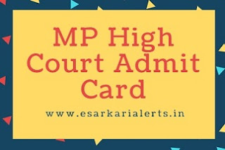 MP High Court Admit Card 2017