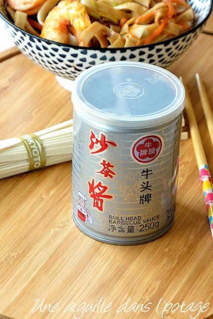 bull-head-BBQ-sauce-chinese-recipe