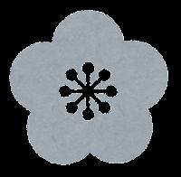 梅の花のマーク(銀)