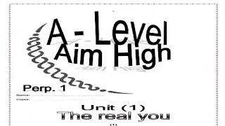 اقوى مذكرة لمنهج Aim High للصف الاول الاعدادى الترم الاول 2021 للمدارس التجريبية واللغات