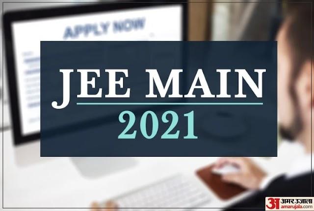 IIT JEE 2021:एक्सपर्ट्स के मार्गदर्शन में सही तरीके से की गई तैयारी दिलाएगी JEE में सफलता
