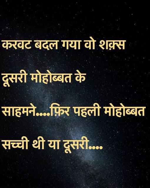 whatsapp status sad images
