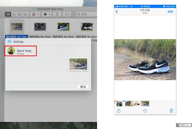 【MAC 幹大事】用 AirDrop 擴充你工作的無限想像 - 選擇裝置傳送檔案