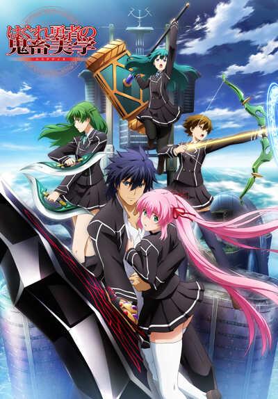Anime Isekai Overpower Terbaik : anime, isekai, overpower, terbaik, Anime, Fantasy, Overpower