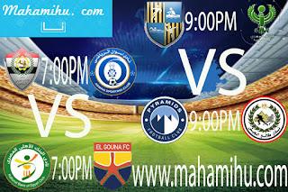 دوري-WE-بث-مباشر-المصري-متابعة-حية-لمباريات-اليوم-الأحد-8,8,2021-بالدوري-المصري-الممتاز