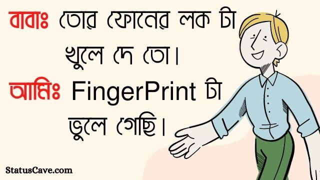 Bangla Funny Statua 1