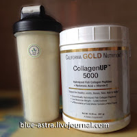 http://smart-internetshopping.blogspot.ru/2017/03/collagen.html