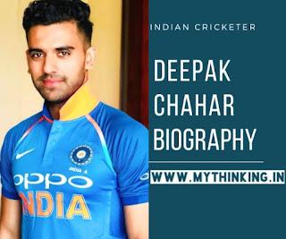 Deepak Chahar Biography in Hindi,  Deepak Chahar Career