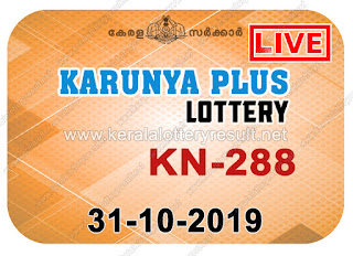 kerala lottery kl result, yesterday lottery results, lotteries results, keralalotteries, kerala lottery, keralalotteryresult, kerala lottery result, kerala lottery result live, kerala lottery today, kerala lottery result today, kerala lottery results today, today kerala lottery result, Karunya Plus lottery results, kerala lottery result today Karunya Plus, Karunya Plus lottery result, kerala lottery result Karunya Plus today, kerala lottery Karunya Plus today result, Karunya Plus kerala lottery result, live Karunya Plus lottery KN-288, kerala lottery result 31.10.2019 Karunya Plus KN 288 31 September 2019 result, 31 10 2019, kerala lottery result 31-10-2019, Karunya Plus lottery KN 288 results 31-10-2019, 31/10/2019 kerala lottery today result Karunya Plus, 31/9/2019 Karunya Plus lottery KN-288, Karunya Plus 31.10.2019, 31.10.2019 lottery results, kerala lottery result September 31 2019, kerala lottery results 31th September 2019, 31.10.2019 week KN-288 lottery result, 31.9.2019 Karunya Plus KN-288 Lottery Result, 31-10-2019 kerala lottery results, 31-10-2019 kerala state lottery result, 31-10-2019 KN-288, Kerala Karunya Plus Lottery Result 31/9/2019, KeralaLotteryResult.net