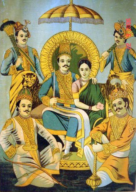 Draupadi - द्रोपदी के पिता की प्रतिज्ञा