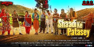 shaadi ke patasey review in hindi