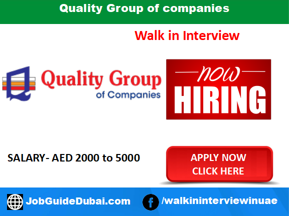 Quality Group of companies career for Merchandiser For IT and Mobile Accessories jobs in Dubai UAE