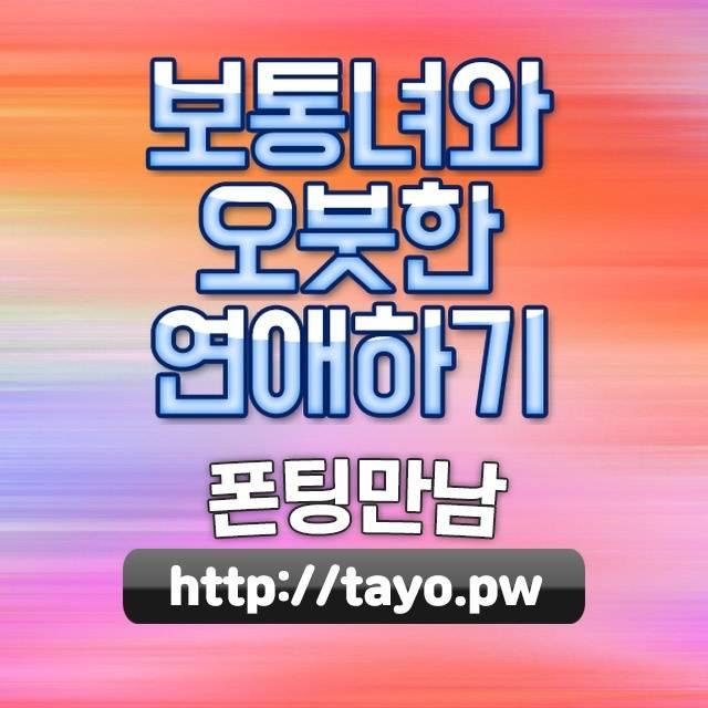 서울시성동구스틸