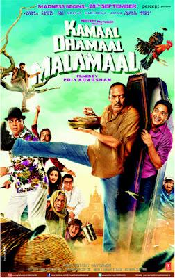Kamaal Dhamaal Malamaal 2012 Hindi BRRip 480p 400mb world4ufree.ws Bollywood movie hindi movie Kamaal Dhamaal Malamaal 2012 movie 480p dvd rip 300mb web rip hdrip 480p free download or watch online at world4ufree.ws